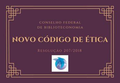 Novo Código de Ética